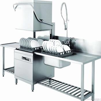 西安灃西新城洗碗機出租出售廠家直銷