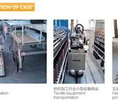 搬运机器人设备五金机械欧铠AGV自动物流车--自主移动机器人