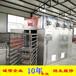 陕西食品烘干机价格蔬菜烘干机