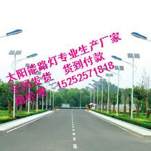 淮北太阳能路灯锂电池生产厂家
