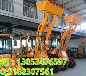 供应920小型装载机小型工地建筑用铲车铲沙石料用小型装载机