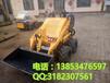 滑移装载机适合狭小地方使用装载机铲车