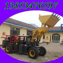 920小型铲车装集装箱用井下铲车贵州厂家价格崔