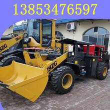 供应zl-920928两种小型矿用装载机井下小铲车价格cry