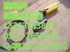 液压螺帽破拆器多少钱一套?螺帽破坏器可以拆卸多大的螺母螺帽