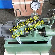 濟寧鑫宏4DSB電動試壓泵四缸電動試壓泵管路檢漏儀壓力泵壓力自控試壓泵圖片