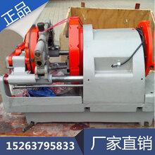 Z1T-R4II电动套丝机水管燃气管套丝机消防管水管攻牙机图片