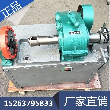 多功能圆钢套丝机圆钢绞丝机预埋螺栓套丝机图片