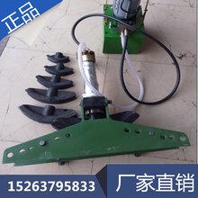 电动液压弯管机镀锌管液压弯管机分体式电动液压弯管机图片