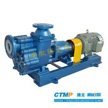 氟塑料合金自吸泵50FZB-30L,自吸效果强,自吸时间段、厂家供应图片