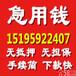 芜湖贷款南陵小额贷款,大学生贷款无需抵押