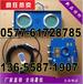 水泵房水仓水位高低水位报警器ZSB127-Z-127V带?#36828;?#21551;停功能