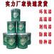 黑龍江大慶雙組份聚氨酯漆聚氨酯丙烯酸漆聚氨酯防腐面漆