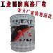 山東菏澤鋼廠耐高溫防腐漆鋁粉耐高溫防銹漆煙道耐高溫底漆