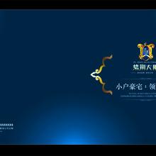 西安画册设计公司,会所画册设计,商务会所画册设计/宣传册公司