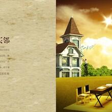 西安画册设计,宣传画册设计,展会海报设计,法律画册设计公司