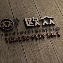 陕西西安西安北郊南郊logo设计欧众西安北郊南郊logo设计