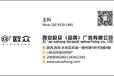 西安高端画册设计-产品画册制作费用-欧众企业宣传画册视频设计