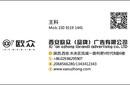 西安企业形象设计_品牌形象设计_企业展厅设计_企业VI设计图片