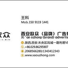 西安企业形象设计_品牌形象设计_企业展厅设计_企业VI设计