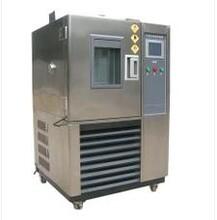 LS-80G高低溫試驗箱用途結構特征及性價比圖片