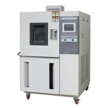 江蘇恒溫恒濕試驗箱性價比高蘭思儀器生產廠家供貨圖片