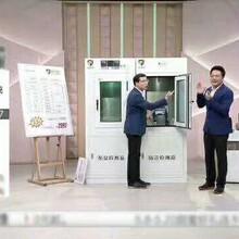 江蘇門窗四合一體驗箱門窗三性能物理性能試驗箱三合一圖片