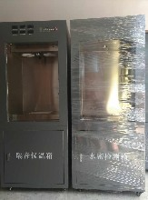海南非標定制水密氣密二合一體驗箱非標定制刮風淋雨二合一體驗箱圖片