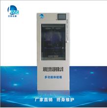 婁底三綜合試驗箱門窗水密體驗箱防水性能檢測儀圖片