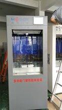 河北三性能物理性能试验箱升级款-隔音隔热防水三合一体验箱