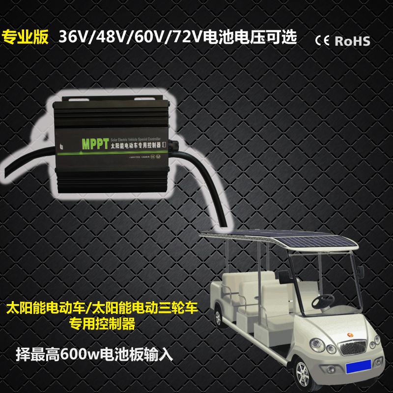 电动车控制器电路板报价 厂家
