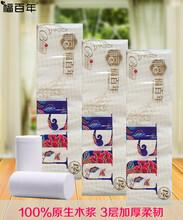 河北卫生纸厂家直供木浆大卷纸卫生纸优惠促销