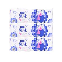 河南哪里供应畅销纯木浆孕婴专用卷筒卫生纸生产厂家