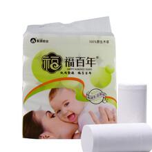 安阳卫生纸厂家直供1kg小鹿扁卷卷筒卫生纸大轴纸分盘纸