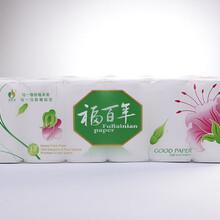 新乡卫生纸厂家直供木浆盘纸餐巾纸卫生原纸