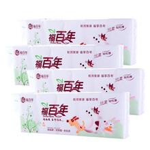 供应河南卫生纸原纸卷筒纸分盘纸系列成品卫生纸