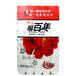 三门峡地区有优质三层细纹青花瓷成品卫生纸大杠纸手帕纸货源