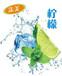 三明可乐糖浆-多味源可乐糖浆价格
