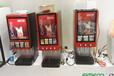 南阳咖啡奶茶饮料机电影院可乐饮料机