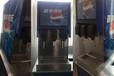 娄底百事可乐机现调可乐机汉堡店可乐机价格