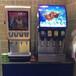 西安可樂機總代可樂糖漿批發價格