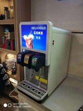 阜阳冰淇淋机多少钱一台出摊用的冰激凌机