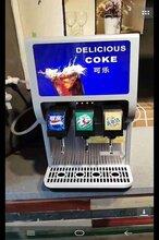 武汉百事可乐机大脸鸡排冷饮机果汁机安装