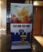 火鍋店果汁飲料機多口飲料機咖啡奶茶熱飲機