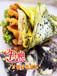 枣庄加盟网小吃车,果蔬营养煎饼,0经验开店5倍利润