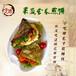 午娘果蔬营养煎饼,枣庄我要加盟特色小吃,5平店日赚千元
