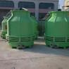 厂家现货供应10-300T玻璃钢圆形冷却塔-河北智凯
