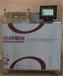 稳态平板法测定绝热材料导热系数实验台THC131