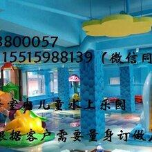 安馨婴儿游泳池,儿童游泳池,安馨宝宝游泳馆免费加盟图片