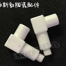 广东黛石精密氧化锆工业陶瓷配件厂家图片